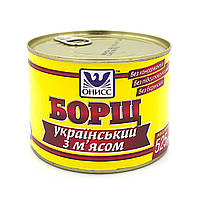 Борщ украинский с мясом, 525 г, Первые блюда, Онисс