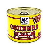 Солянка мясная украинская, 525 г, Первые блюда, Онисс