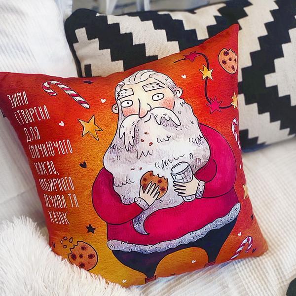 Подушка декоративная шелковая Зима створена для смачного какао, імбирного печива та казок 45x45 см