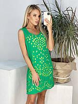 """Короткое платье без рукавов """"Барби"""" с перфорацией, фото 2"""