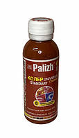 Колеровочная паста Palizh - 08 Красно-Коричневый