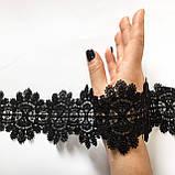 Ажурное кружево макраме черного цвета, ширина 8 см., фото 2