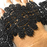 Ажурное кружево макраме черного цвета, ширина 8 см., фото 3