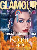 Журнал GLAMOUR №10(192) октябрь 2020