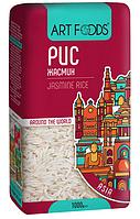 Рис Жасмин Art Foods, 1 кг