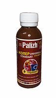 Колеровочная паста Palizh -  09 Светло-Коричневый
