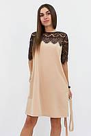 S, M, L | Коктейльне жіноче плаття Arizona, бежевий