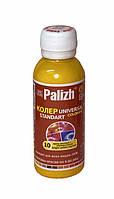 Колеровочная паста Palizh -  10 Ярко желтый