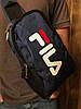 Сумка через плечо фила Fila спортивная мужская слинг синяя реплика