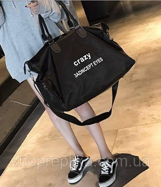 Спортивная женская сумка для фитнеса Сумки для спортзала 2020 df265f17