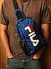 Сумка на плечо фила Fila спортивная мужская слинг синяя реплика