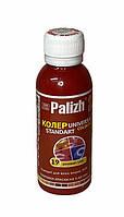Колеровочная паста Palizh -  19 Розовая