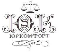 Ликвидация СПД Киев, закрыть СПД Киев, закрытие ФОП Киев, Ликвидация ФОП Киев