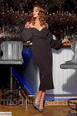 Ошатне жіноче довге плаття з відкритими плечима, розміри XS, S, M, L