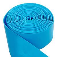 Жгут эластичный спортивный, лента жгут VooDoo Floss Band (латекс, l-10м, 8смx2мм) Синий