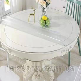 Скатерть Мягкое стекло для стола и мебели Soft Glass (1.7х1.5м) толщина 0.5 мм Прозрачная