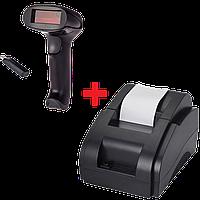 Акционный набор оборудования Принтер чеков XP-58II + Беспроводной сканер штрих-кода Jp-A2