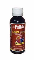 Колеровочная паста Palizh -  20 Сиреневый