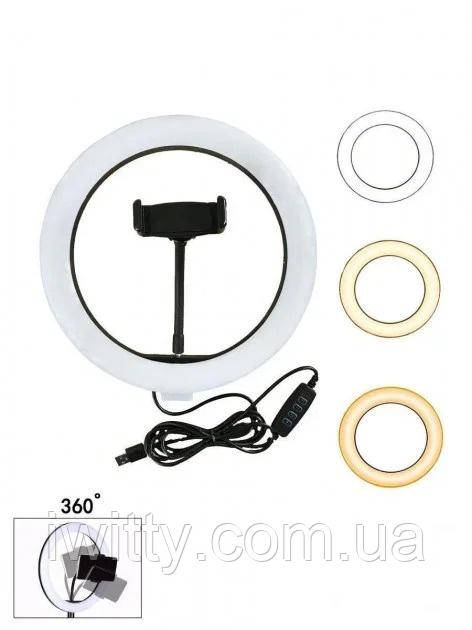 Светодиодная кольцевая LED лампа  DX 260