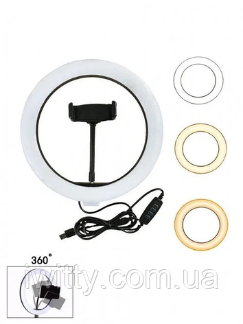 Светодиодная кольцевая LED лампа  DX 260, фото 2