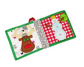 Новогодняя книжка из фетра для самых маленьких, 10 страниц/ Christmas soft book, фото 3