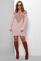 Пудровое вязаное платье женское