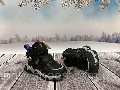 Зимние кроссовки для мальчика, Clibee, черные, р.27-32, ЗМ-230