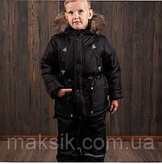 """Зимний костюм для мальчика  """"Дарт Вейдер"""" р. 92-116"""
