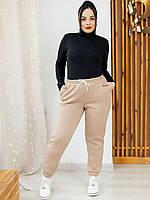 Светлые бежевые спортивные штаны для женщин ХL, 2ХL, 3ХL