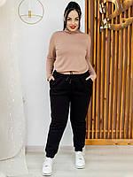 Черные женские штаны утепленные флисом, зауженые к низу ХL, 2ХL