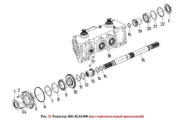 Редуктор ЖК-82.04.000 (вал горизонтальный поперечный и вертикальный), фото 2