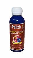 Колеровочная паста Palizh -  29 Ультрамарин