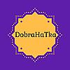 DobraHaTka