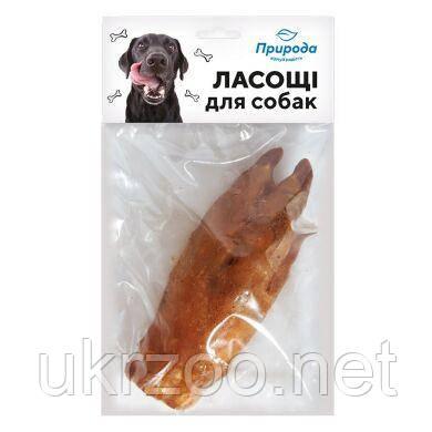 Лакомство для собак Природа Нога свиная 160 г PR740653