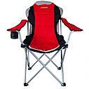 Кресло — шезлонг складное Ranger FC 750-052, фото 5