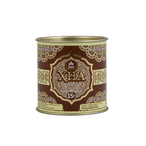 Grand henna  Хна для биотату и бровей тон:- Шоколадно-коричневый, 15 гр.