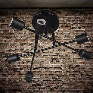 Черная люстра лофт на 6 ламп е27 без плафонов SM-9112/6