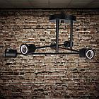 Черная люстра лофт на 6 ламп е27 без плафонов SM-9112/6, фото 3