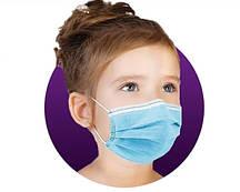 Медицинская маска детская защитная 3х слойная (50 шт упаковка)