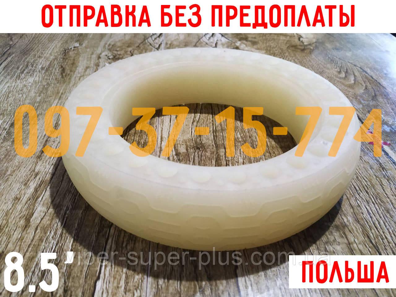 ✅ Светящаяся бескамерная покрышка (шина) для электро-самоката XIAOMI 8.5'