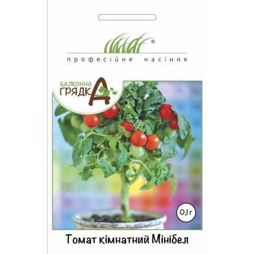 """ТМ """" Професійне насіння Томат кімнатний Минибел 0,1 г"""