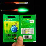 Світяться палички 10шт Світлячок для поплавця нічної риболовлі 4.5х37мм, фото 2