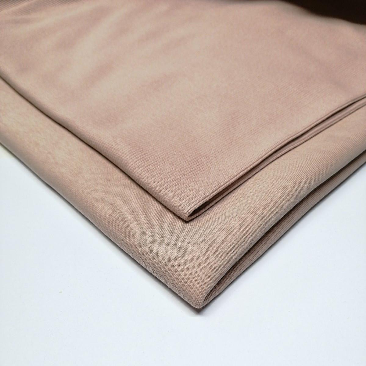 Кашкорсе Світлий Візон (з рожевим відтінком) для трехнитки .