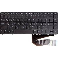 Клавиатура для ноутбука HP EliteBook 840 G1, 850 G1 черный, черный фрейм