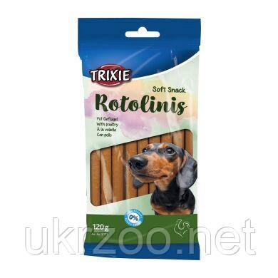 Лакомство для собак Trixie Rotolinis 120 г (домашняя птица) 3171