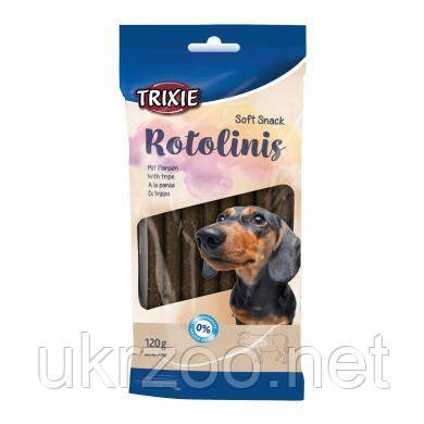 Лакомство для собак Trixie Rotolinis 120 г (рубец) 3155