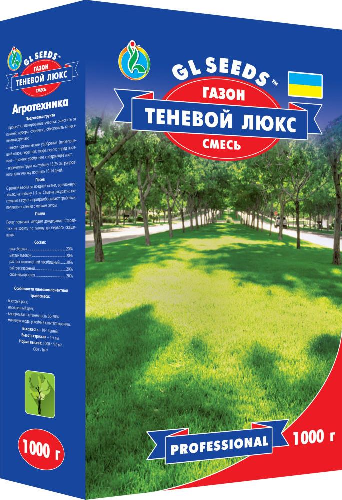 Семена Травы газонной Теневой люкс (1000г), Коробка, TM GL Seeds