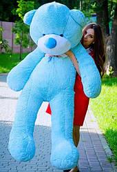Плюшевые медведи Плюшевый медвежонок 1.8 МЕТРА, Голубой