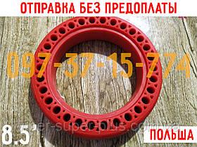 ✅ Красная бескамерная покрышка (шина) для электро-самоката XIAOMI 8.5'