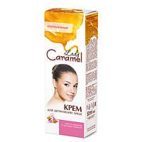 Caramel крем для депиляции лица 50 мл